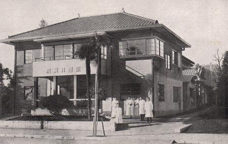 1921年当時の写真